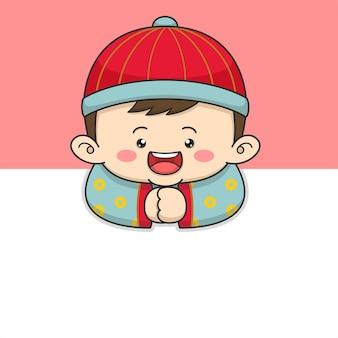 Schattige chinese nieuwe jaarjongen met ronde hoed