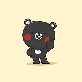 Schattige dieren beer illustratie