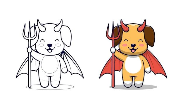Schattige hond duivel cartoon kleurplaten voor kinderen