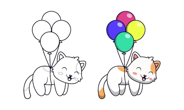Schattige kat met ballon cartoon kleurplaten voor kinderen