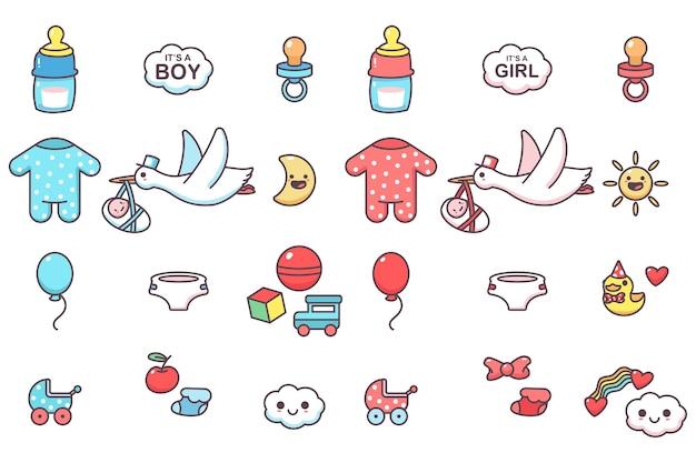 Schattige kinderen elementen voor baby shower party vector cartoon set geïsoleerd op een witte ruimte.