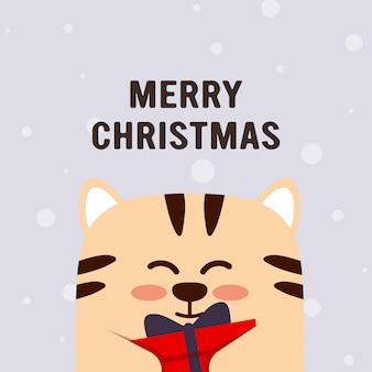 Schattige kleine tijger karakter in vlakke stijl. dierenriemsymbool van het chinese nieuwjaar 2022. vrolijk kerstfeest. voor banner, ansichtkaart, brochure decor sjabloon. vector illustratie.