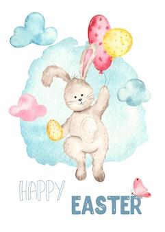 Schattige konijntje en lucht ballonnen. aquarel paaskaart
