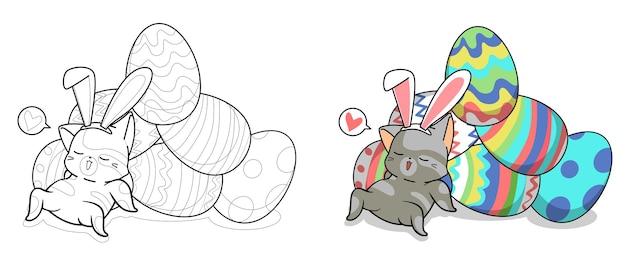 Schattige konijntjeskat en eieren voor paasdag cartoon kleurplaat voor kinderen
