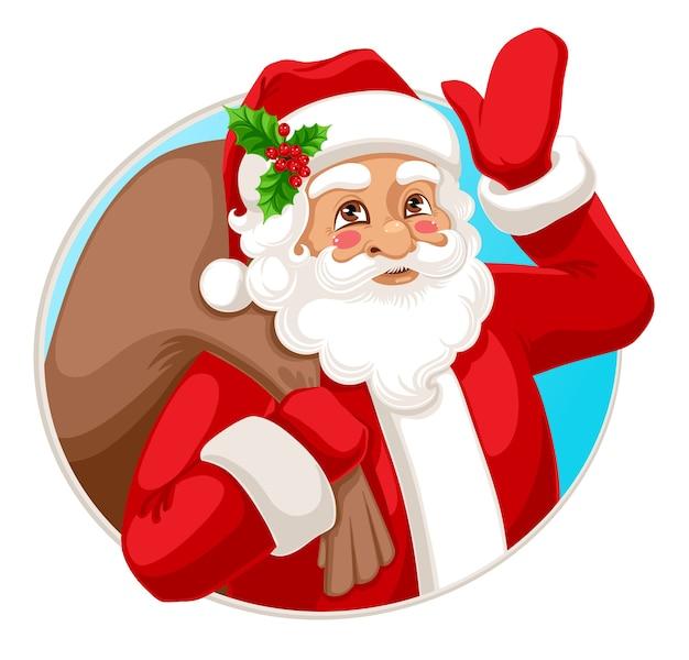 Schattige lachende kerstman met een zak met geschenken zijn hand zwaaien in begroeting
