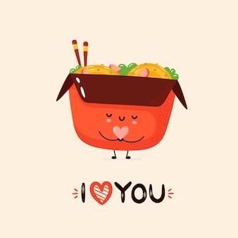 Schattige lachende wok illustratie