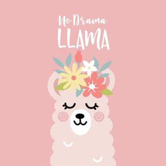 Schattige lama, alpaca cartoon met bloem kroon, geen drama lama motiverende citaat