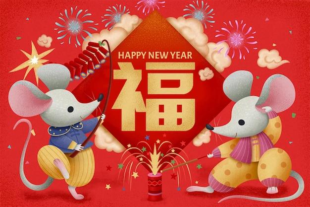 Schattige muizen staken vuurwerk aan om het nieuwe maanjaar te vieren met vuurwerk en wolkeneffect