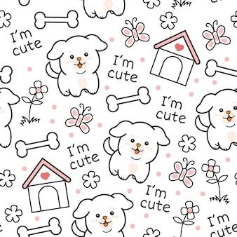 Schattige puppy hond naadloze patroon