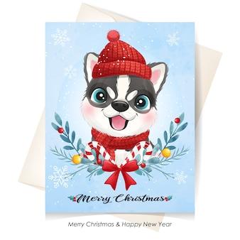Schattige puppy voor kerstmis met aquarel illustratie
