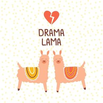 Schattige roze drama lama illustratie print in platte handgetekende stijl