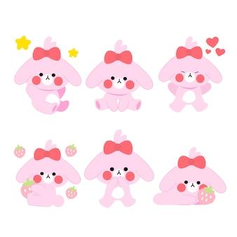 Schattige roze puppy karakter illustratie asset-collectie spelen
