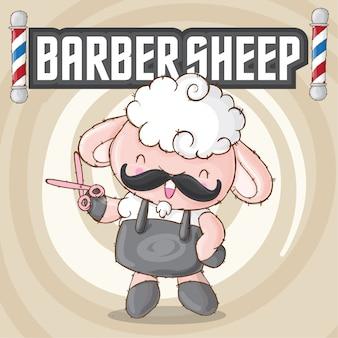 Schattige schaap dierlijke barbershop