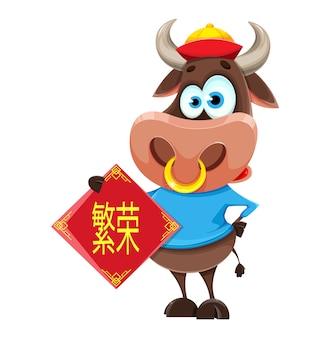 Schattige stier, het symbool van chinees nieuwjaar