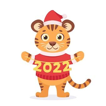 Schattige tijger in een trui wenst een gelukkig nieuwjaar 2022