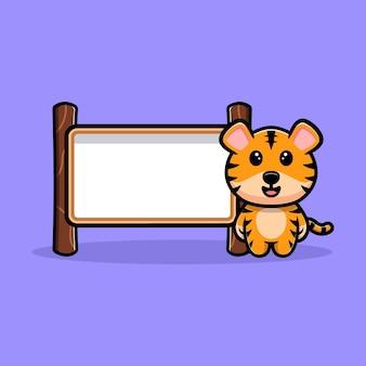 Schattige tijger met witte lege tekst bord cartoon mascotte