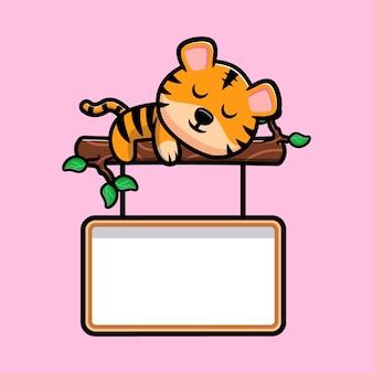 Schattige tijger slapen op boom met witte lege tekst bord cartoon mascotte