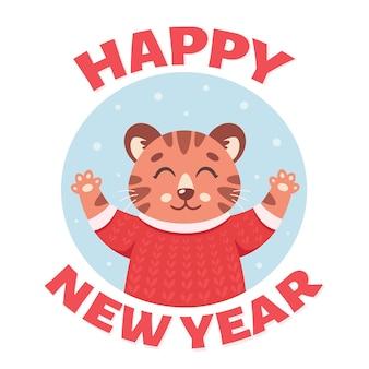 Schattige tijger wenst gelukkig nieuwjaar 2022 jaar van de tijger
