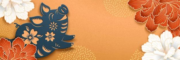 Schattige varkentje en pioenpapier kunstbanner voor nieuwjaarsontwerp
