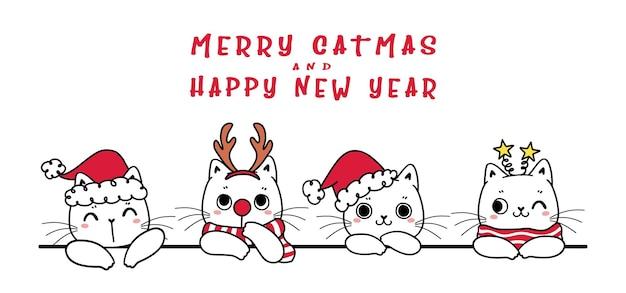 Schattige vier kittenkatten in kerstmuts prettige kerstdagen en gelukkig nieuwjaar banner kinderlijke cartoon
