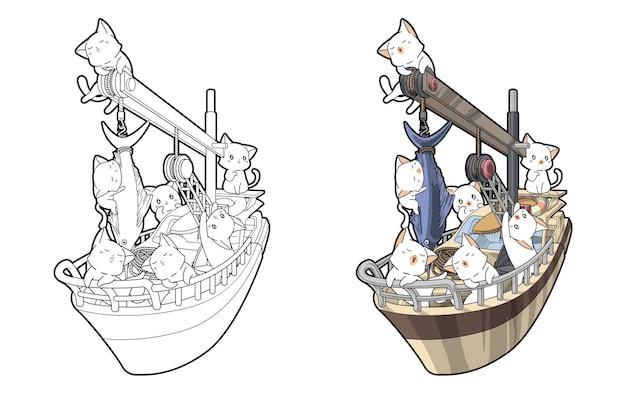 Schattige visserskatten op de cartoon kleurplaat van het schip voor kinderen