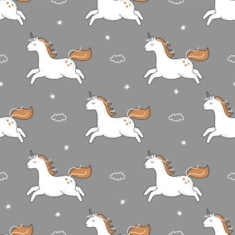 Schattige witte eenhoorn naadloze patroon.