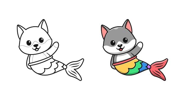 Schattige wolf zeemeermin cartoon kleurplaten voor kinderen