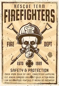 Schedel in gasmasker en brandweerhelm met twee gekruiste haken poster in vintage. illustratie met grungetexturen en koptekst op een aparte laag