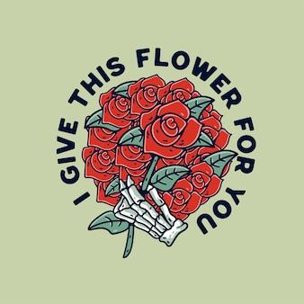 Schedel met roze bloem illustratie vintage retro ontwerp voor t-shirt