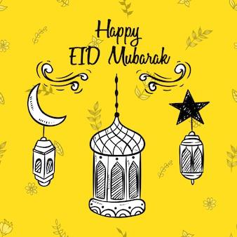 Schetsmatige stijl van eid mubarak lantern-illustratie