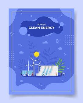 Schone energie alternatieve concept voor sjabloon van flyer