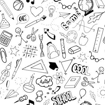 School naadloze patroon