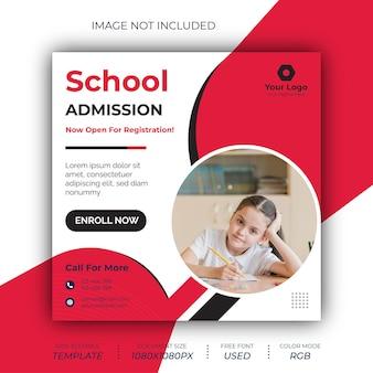 School online toelating social media post banner design