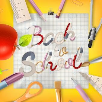 School seizoen uitnodiging sjabloon. bestand opgenomen