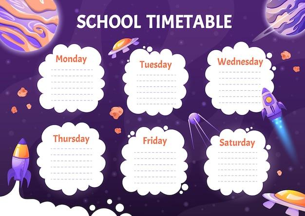 School tijdschema sjabloon met cartoon planeten raketten terug naar school schema ruimte achtergrond