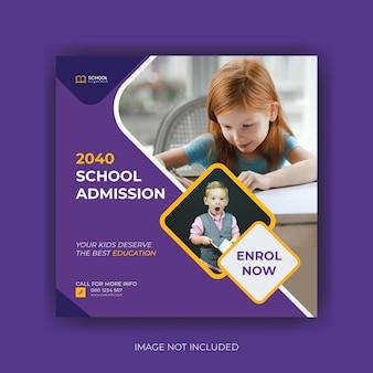 School toelating social media banner ontwerp premium vector