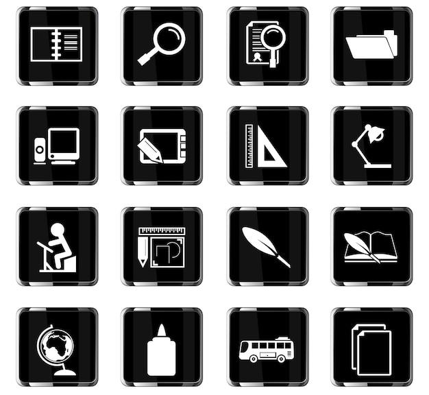 School vector iconen voor gebruikersinterface ontwerp