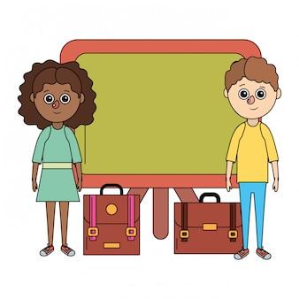 Schoolonderwijs kinderen cartoon