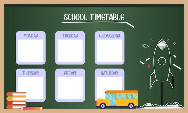 Schoolplanner voor kinderen grafis schoolrooster voor student