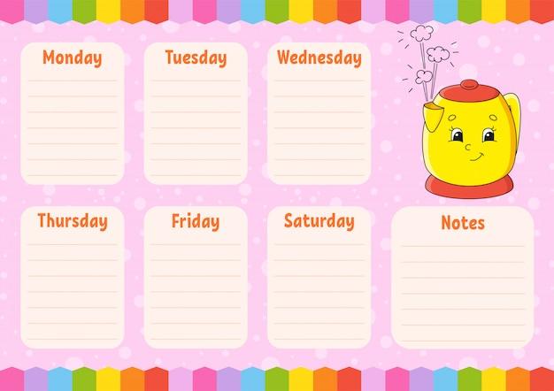 Schoolrooster. tijdschema voor schooljongens. lege sjabloon.