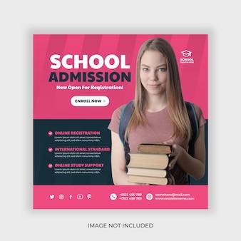 Schooltoelating social media banner en kinderen onderwijs social media instagram post banner template
