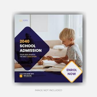 Schooltoelating social media post en webbannersjabloon premium vector