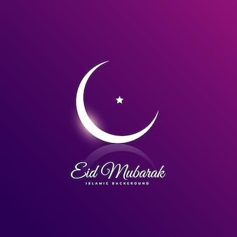 Schoon eid mubarak groet met halve maan en ster