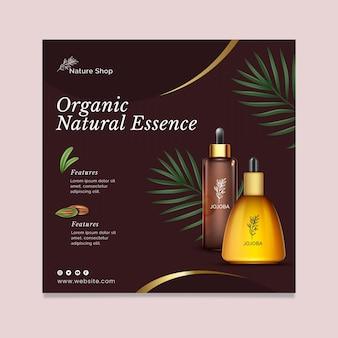 Schoonheid olie cosmetische vierkante flyer-sjabloon