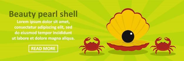 Schoonheid parel shell banner sjabloon horizontale concept