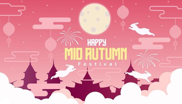 Schoonheid roze achtergrond gelukkig konijn medio herfst viering