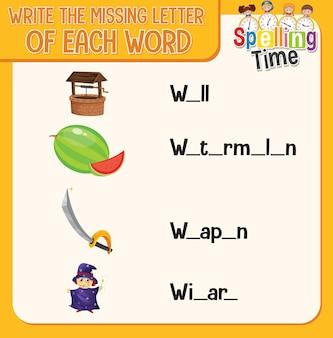 Schrijf de ontbrekende letter van elk woordwerkblad voor kinderen