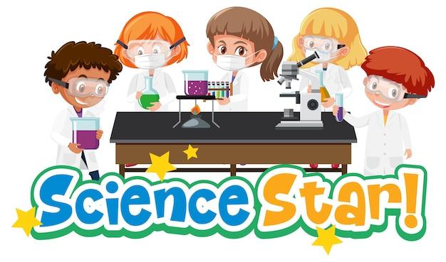 Science star-logo met kind en experimenteel wetenschapsvoorwerp dat op witte achtergrond wordt geïsoleerd