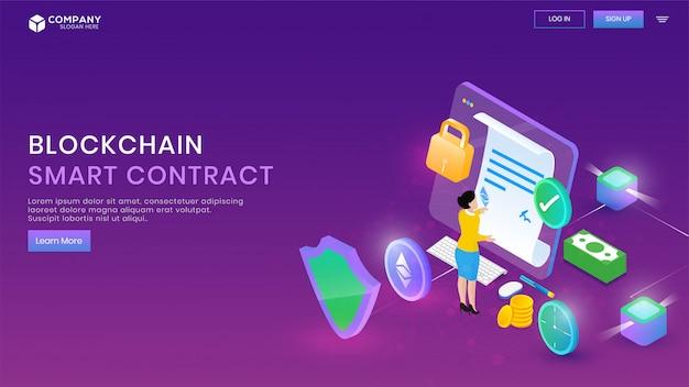 Secure contract data concept voor blockchain smart contract.