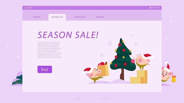 Seizoensverkoop webpaginasjabloon met platte kerstillustratie van grappige kleine varkenself in kerstmuts